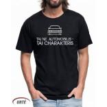 """Siuvinėti marškinėliai """"Charakteris"""""""